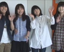 鳥取大学 地域学科